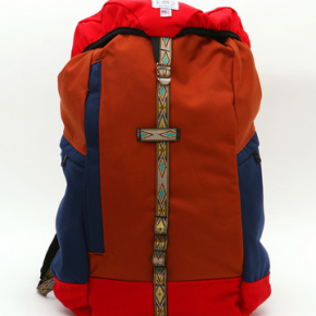 Get Outdoors With The Epperson Mountaineering Backpack